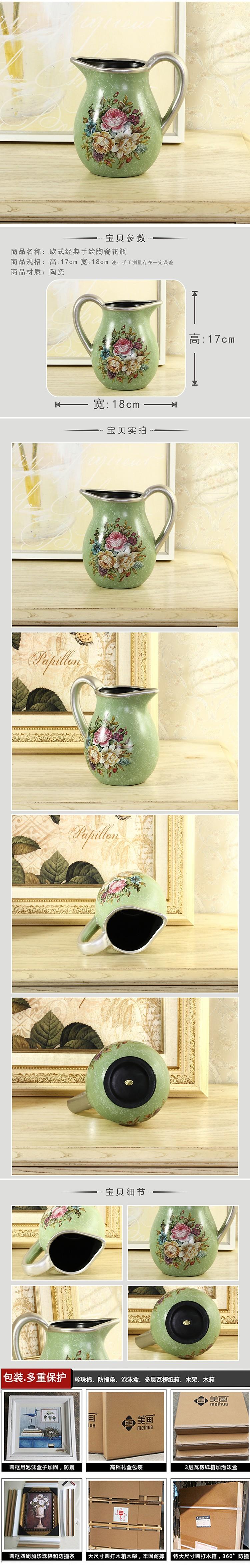 美画欧式经典手绘陶瓷花瓶
