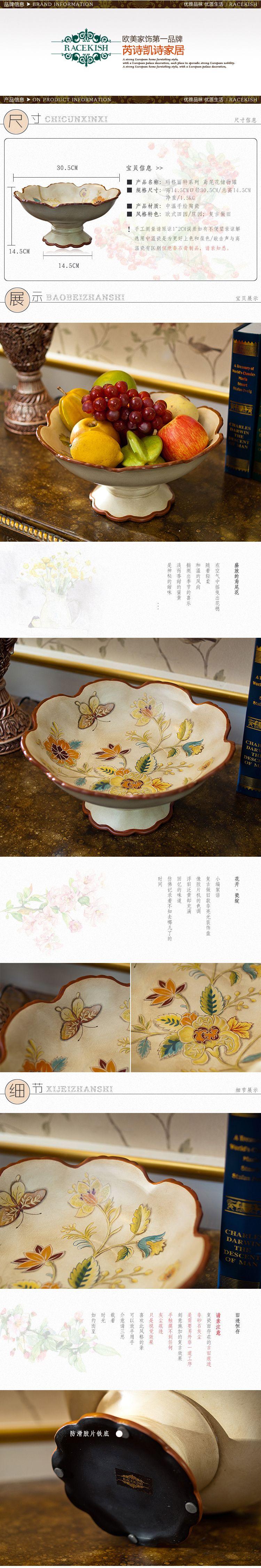 玛格丽特陶瓷手绘花卉鸟果盘