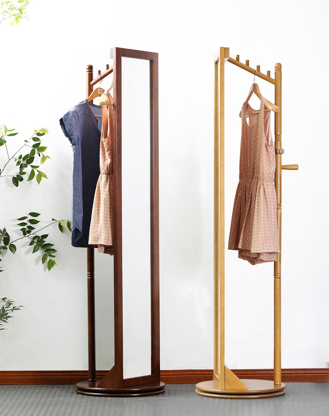 旋转实木穿衣镜挂衣架