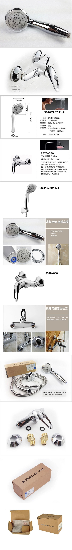 全铜主体淋浴器混水阀 花洒软管底座套餐