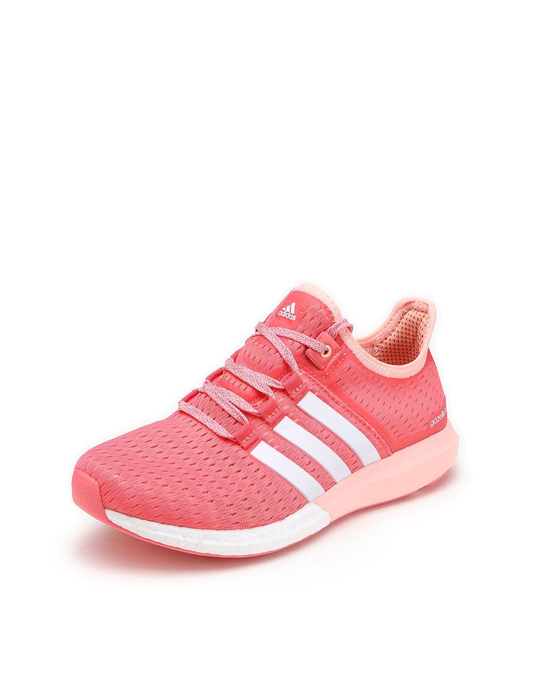 阿迪达斯缓震透气女款粉橙色BOOST跑步鞋跑步系列S77245 唯品会 96fd07eb84