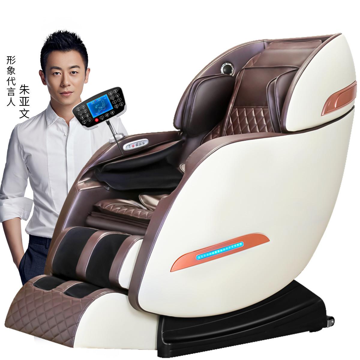 乐尔康按摩椅SL导轨家用全身4D机芯太空舱电动豪华家用椅