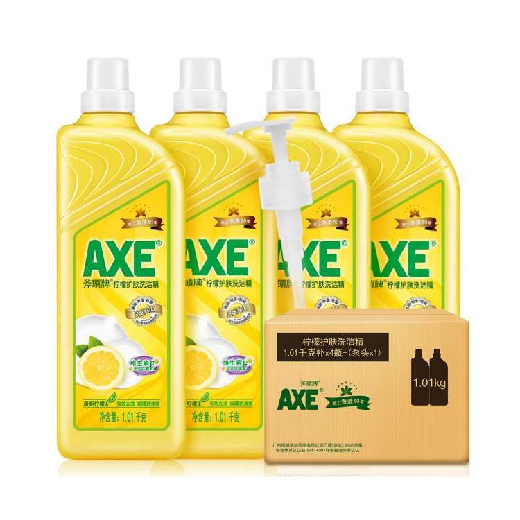 维E护肤洗洁精洗1.01kg柠檬可洗蔬果碗碟家庭装