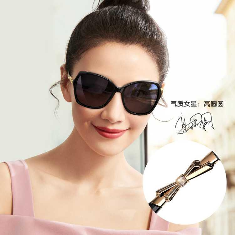 海伦凯勒眼镜女款时尚大框墨镜偏光女士太阳镜H8520