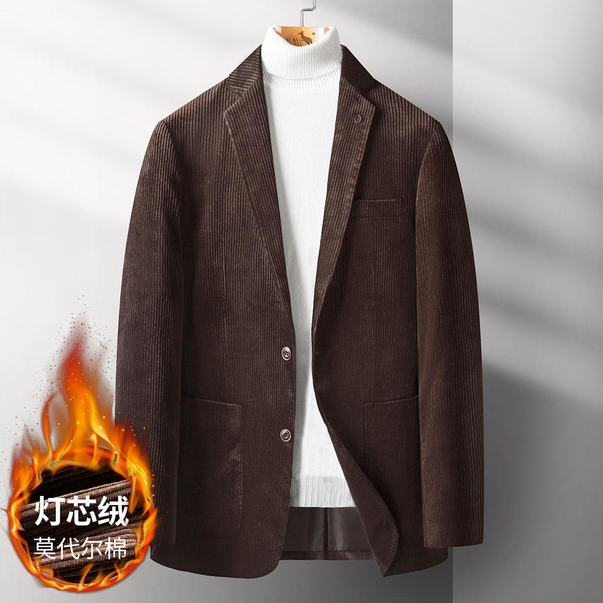 【灯芯绒西服】冬季新款莫代尔天丝棉纯色商务休闲西装外套男