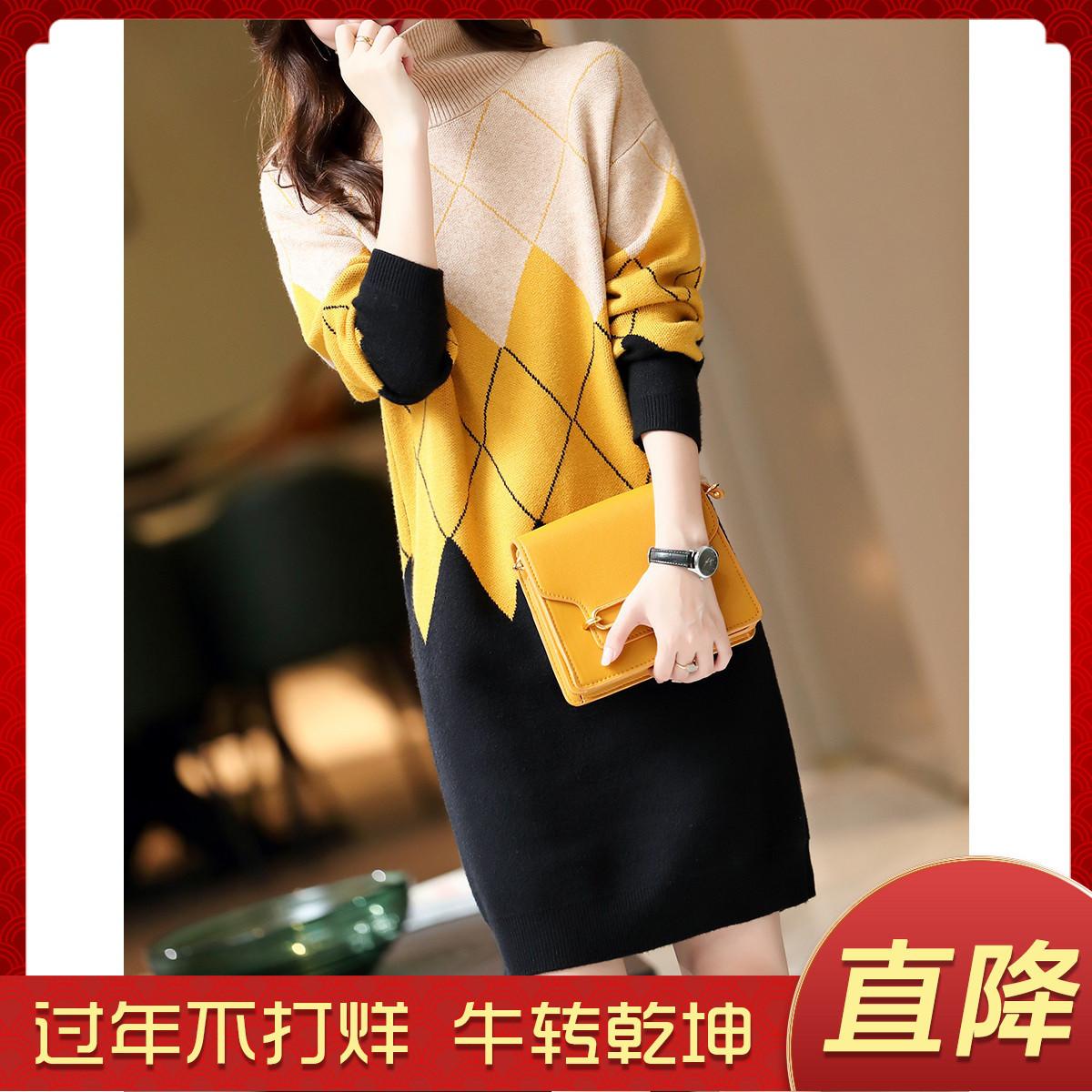 【了不起的女孩】20冬撞色绞花H型女裙子女格纹针织线衫连衣裙女