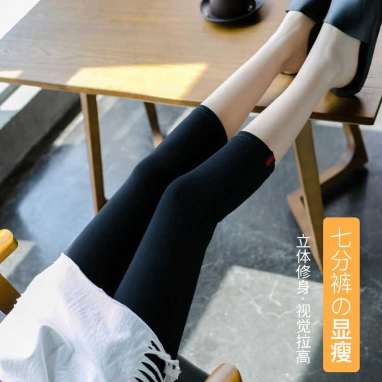 浪莎夏季薄款高腰时尚短裤高弹修身棉质运动七分裤女