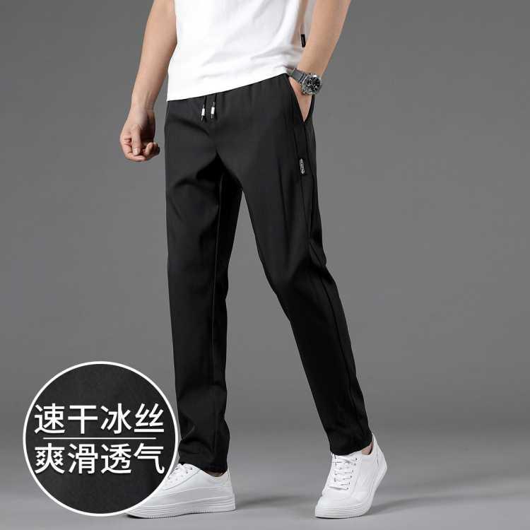 【冰丝速干】夏季新款轻薄侧缝小标男款运动裤休闲裤男透气裤子男
