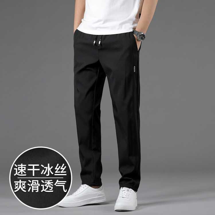 【冰丝速干】男裤夏季薄款侧缝小标男款运动裤休闲裤男透气裤子男