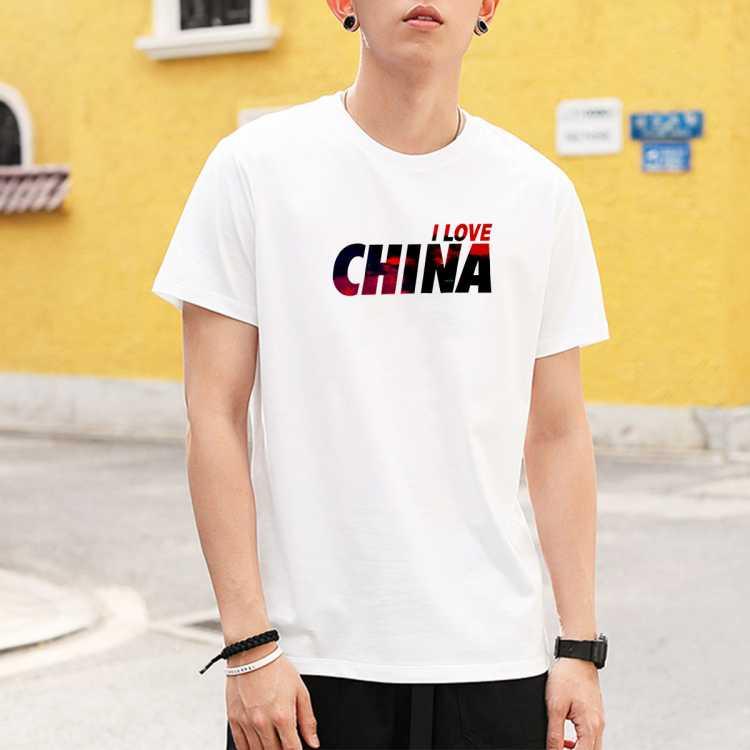 【国潮新疆棉】夏季新品潮流男款休闲时尚印花圆领短袖T恤