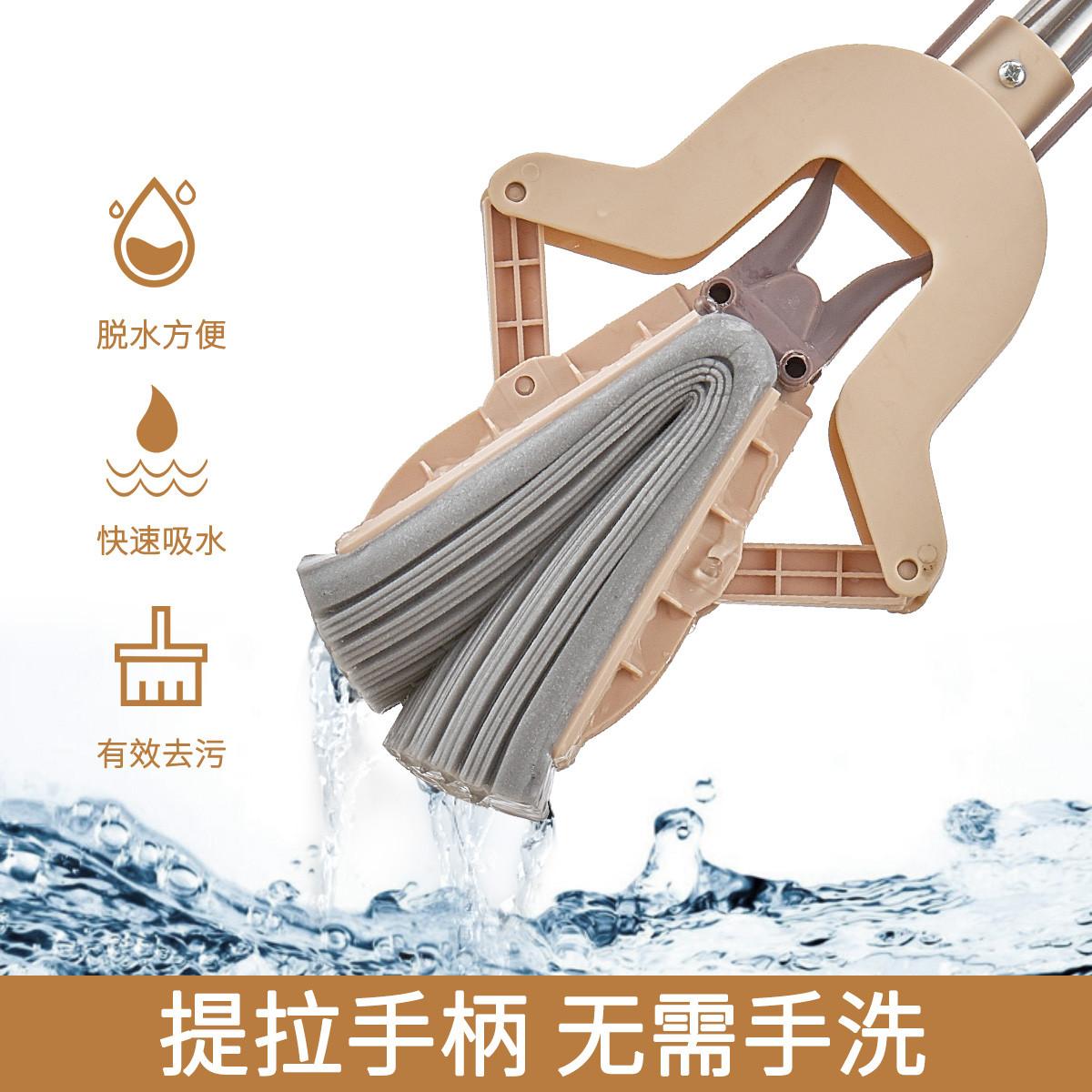 家用免手洗胶棉折叠拖把吸水海绵头加长对折式拖把