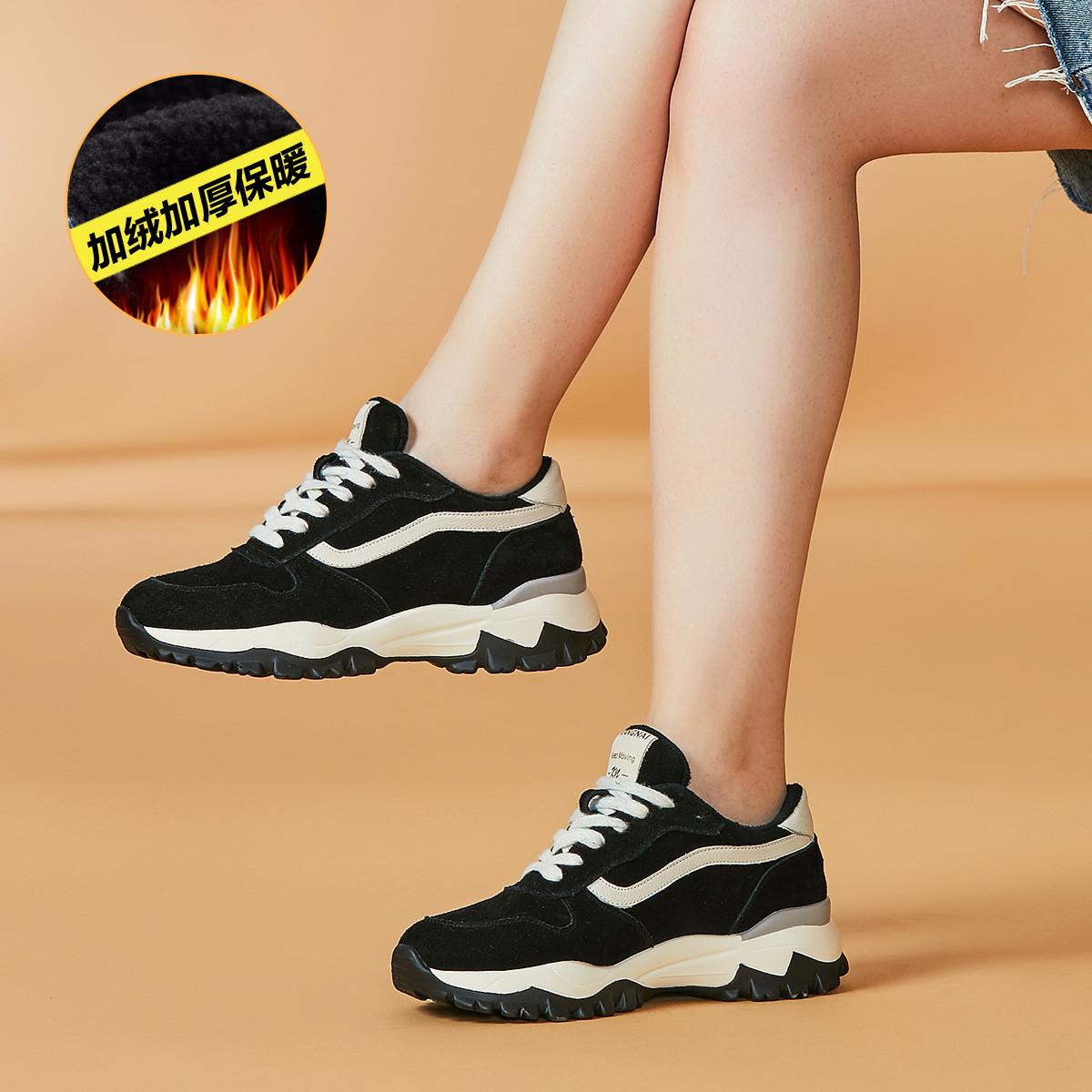 【爆款】冬季新款女鞋运动休闲鞋牛反绒保暖加绒厚底鞋老爹鞋女鞋