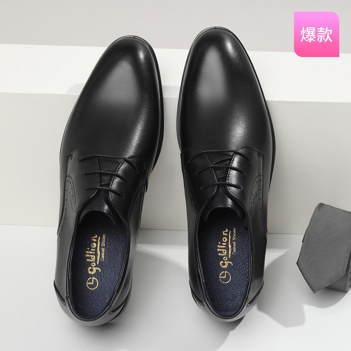 男鞋男士商务休闲皮鞋正装男士皮鞋英伦德比鞋