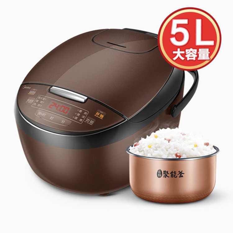 【热水快饭 智能闷香】5L大容量匀火加热电饭锅电饭煲