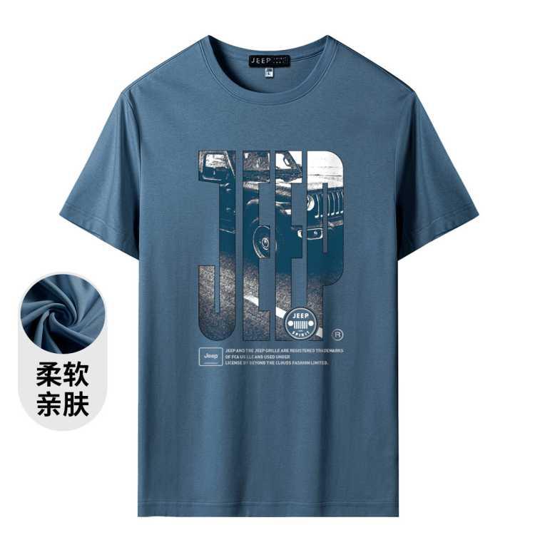【新疆棉】2021夏季新款潮流大印花柔软透气休闲圆领男式T恤