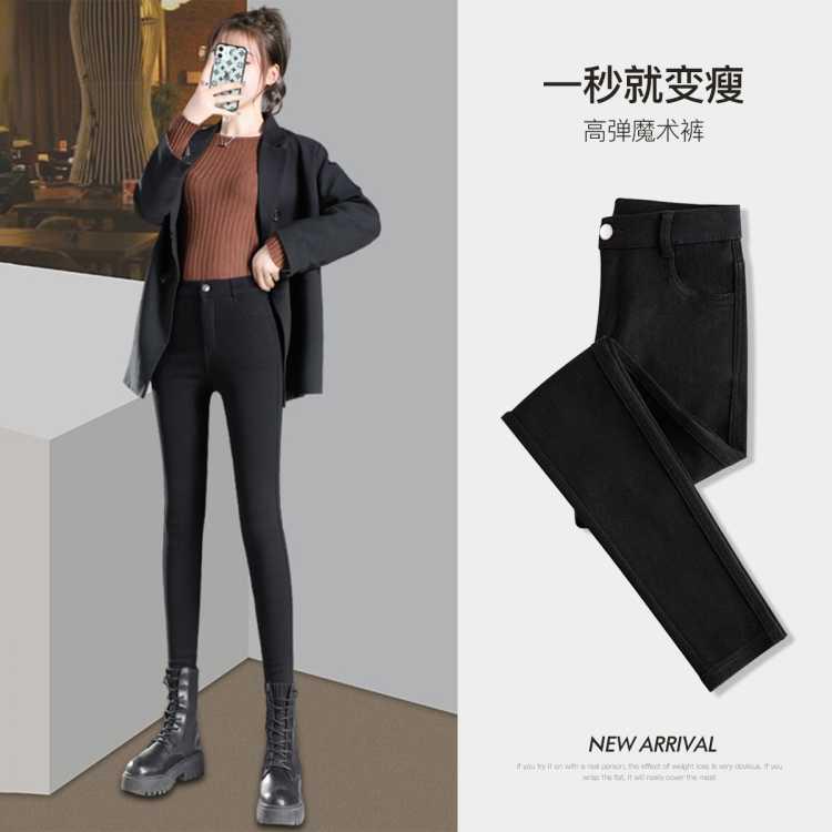 【瘦腿神器】2021新款弹力魔术裤春夏薄款小脚裤外穿打底裤女