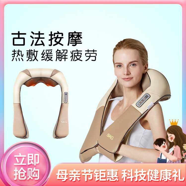 【母亲节礼物】揉捏缓解疲劳颈椎按摩器颈椎按摩仪颈部按摩仪礼盒