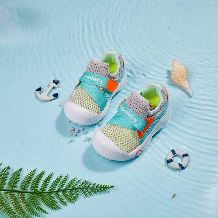 小海螺弹力网孔面料镂空儿童鞋男童运动鞋男童鞋