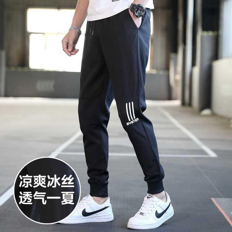 【清爽冰丝】春季男装抽绳款束脚弹力运动裤小脚男士休闲男裤
