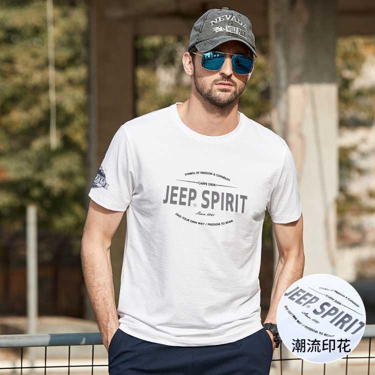 JEEP/吉普 2021夏季新款透气清爽休闲男士t恤短袖男