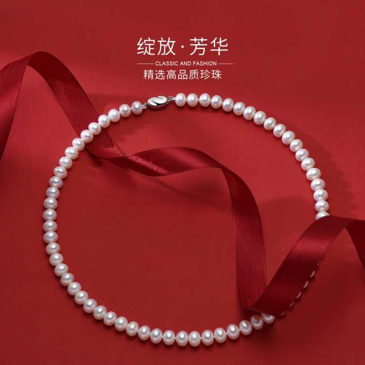 【性价比爆款】芳华 淡水珍珠项链母亲节礼物925银正品气质