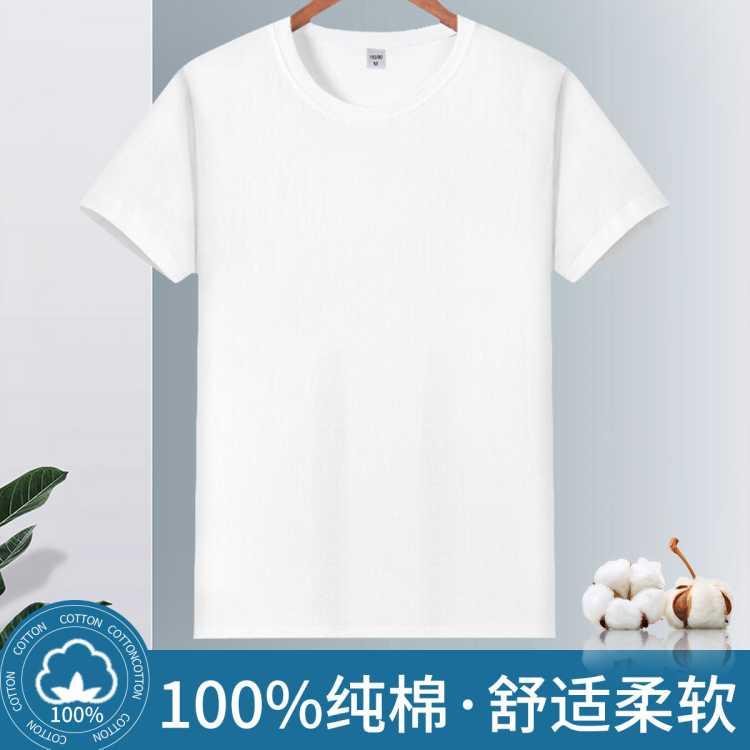 【100%纯棉】2021春季爆款t恤男士韩版简约纯色短袖圆领T恤男