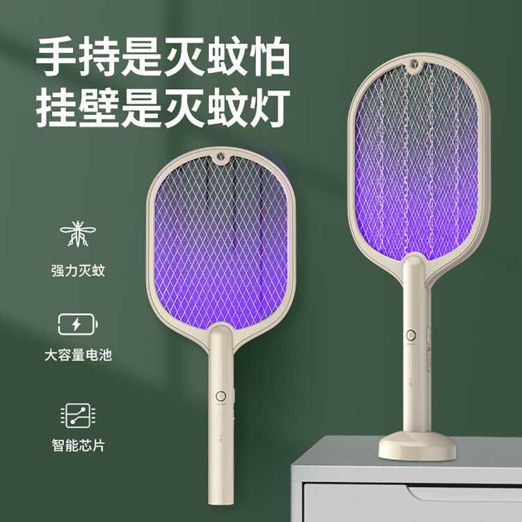 【灭蚊神器】电蚊拍智能灭蚊拍充电灭蚊拍家用灭蚊拍二合一灭蚊拍