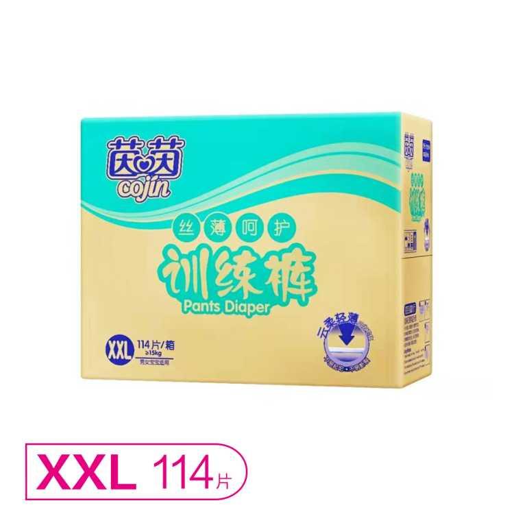 丝薄呵护婴儿训练裤(尿不湿)XXL114片(15kg以上)