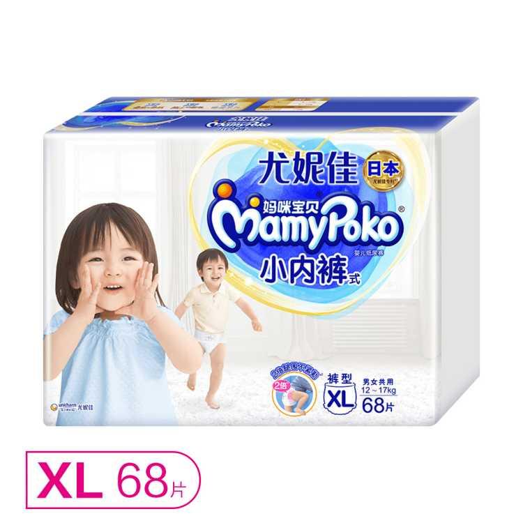 尤妮佳妈咪宝贝小内裤拉拉裤L/XL/XXL码(新旧款随机发)