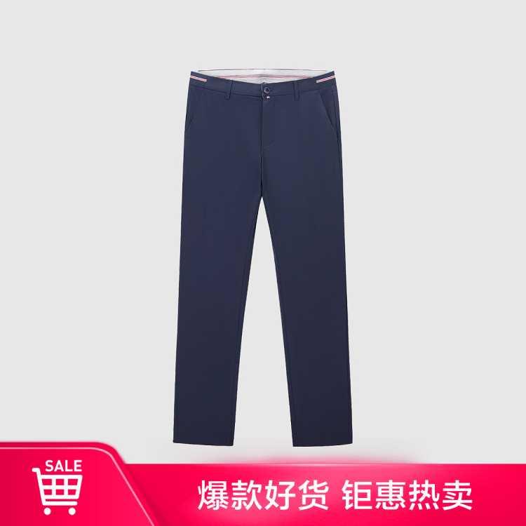 【老罗推荐】男士中腰简约大方净色休闲裤